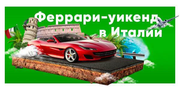 Бери кредит и выиграй наши подарки. Кредит до 20 тыс.грн.